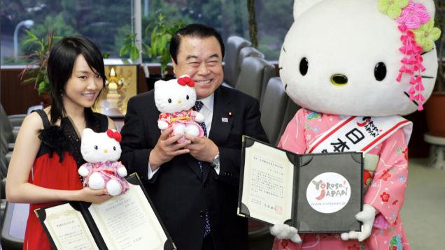 Download 530 Gambar Hello Kitty Asli Paling Baru Gratis