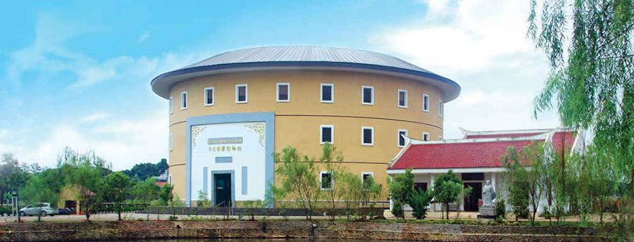 museum hakka indonesia tmii