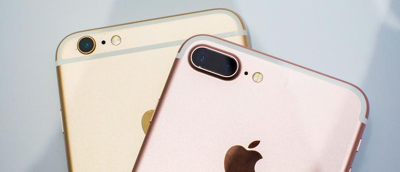 ntip Spesifikasi iPhone 7 dan iPhone 7 Plus