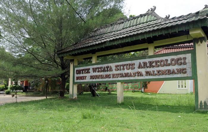Taman Purbakala Bukit Siguntang tempat wisata di palembang