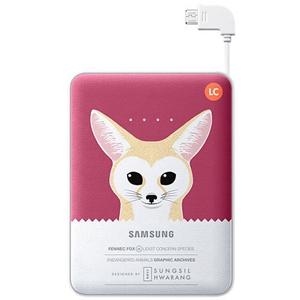 Powerbank Samsung Animal Edition