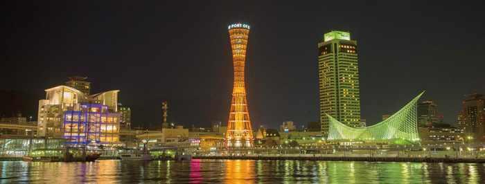 Destinasi Wisata Kobe