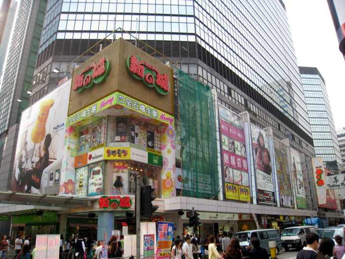 Destinasi wisata belanja di Hong Kong
