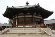 Destinasi wisata di Nara