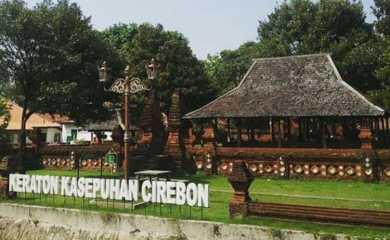 tempat wisata sejarah cirebon