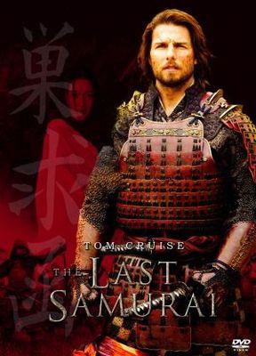 the last samurai, film kolosal terbaik