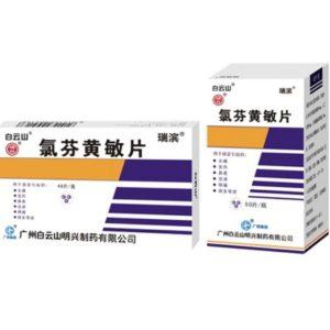 obat sakit gigi apotik
