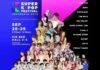panduan super kpop festival