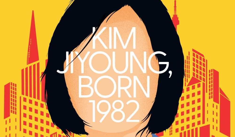 film korea terbaru di bioskop