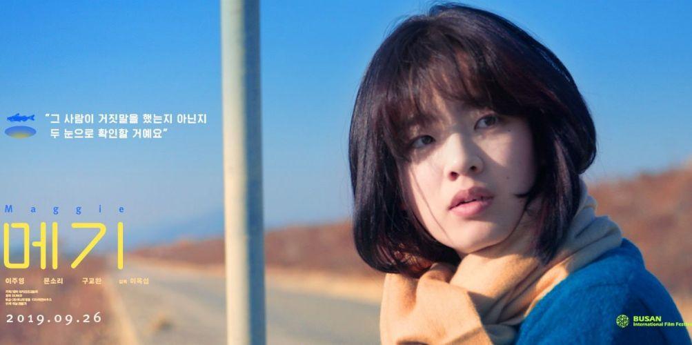 rekomendasi film korea terbaru