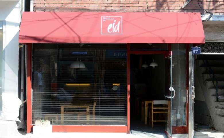 restoran halal di korea EID Halal Korean Food
