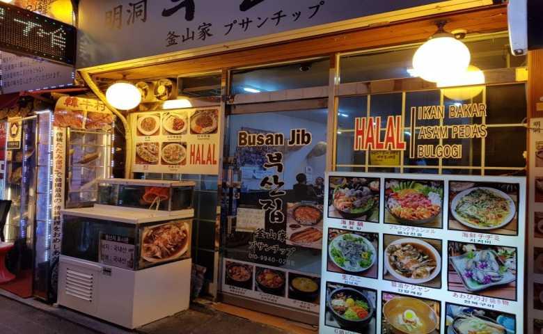 restoran halal di korea Busan Jib