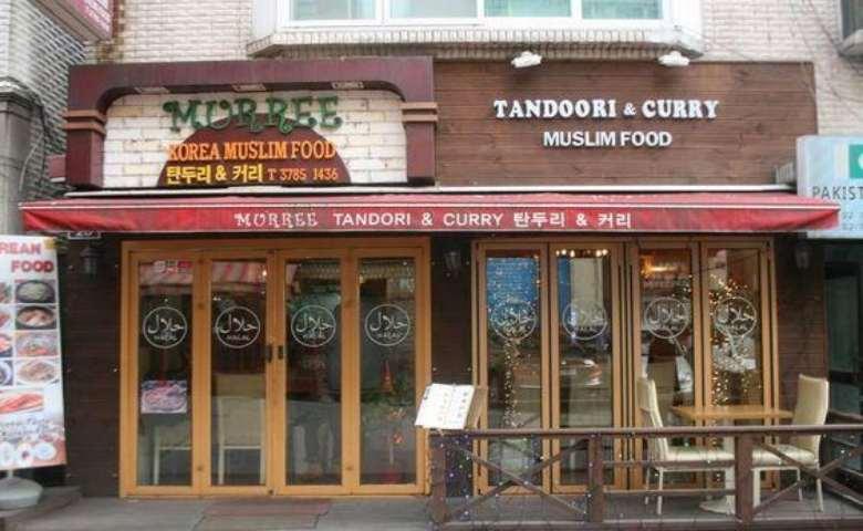 restoran halal di korea Murree Tandoori & Curry