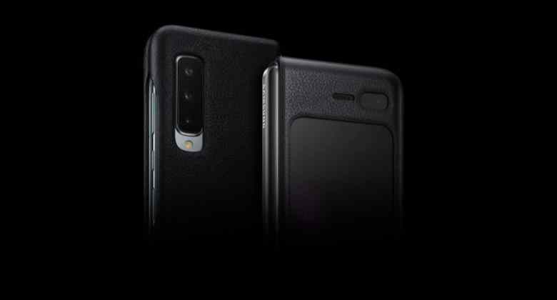 Samsung Galaxy Fold Kamera