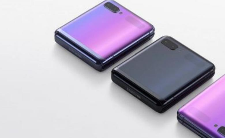 Warna Galaxy 7 Flip
