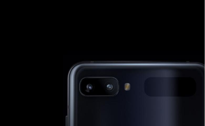Kamera Galaxy 7 Flip