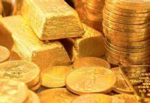 cara menabung emas di pegadaian