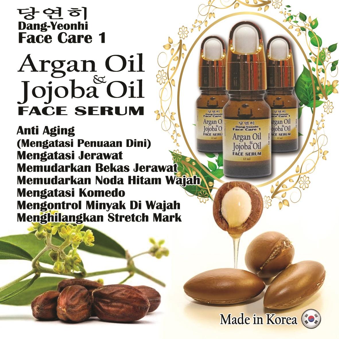 Argan & Jojoba Oil Serum - Dang Yeonhi Face Care 1 thumbnail