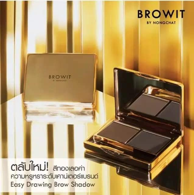 [SALE] Browit By Nongchat Professional Brow Shadow Powder - Medium Brown thumbnail