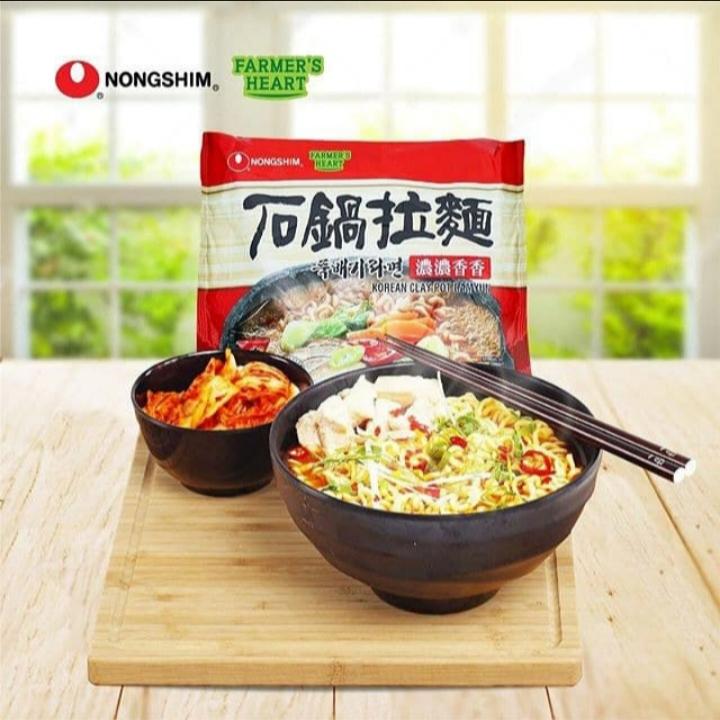 Termurah Nongshim Korean Clay Pot Ramyun Halal thumbnail