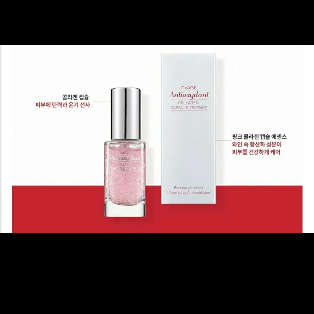 deage antioxydant collagen capsule essense 30ml charmzone thumbnail