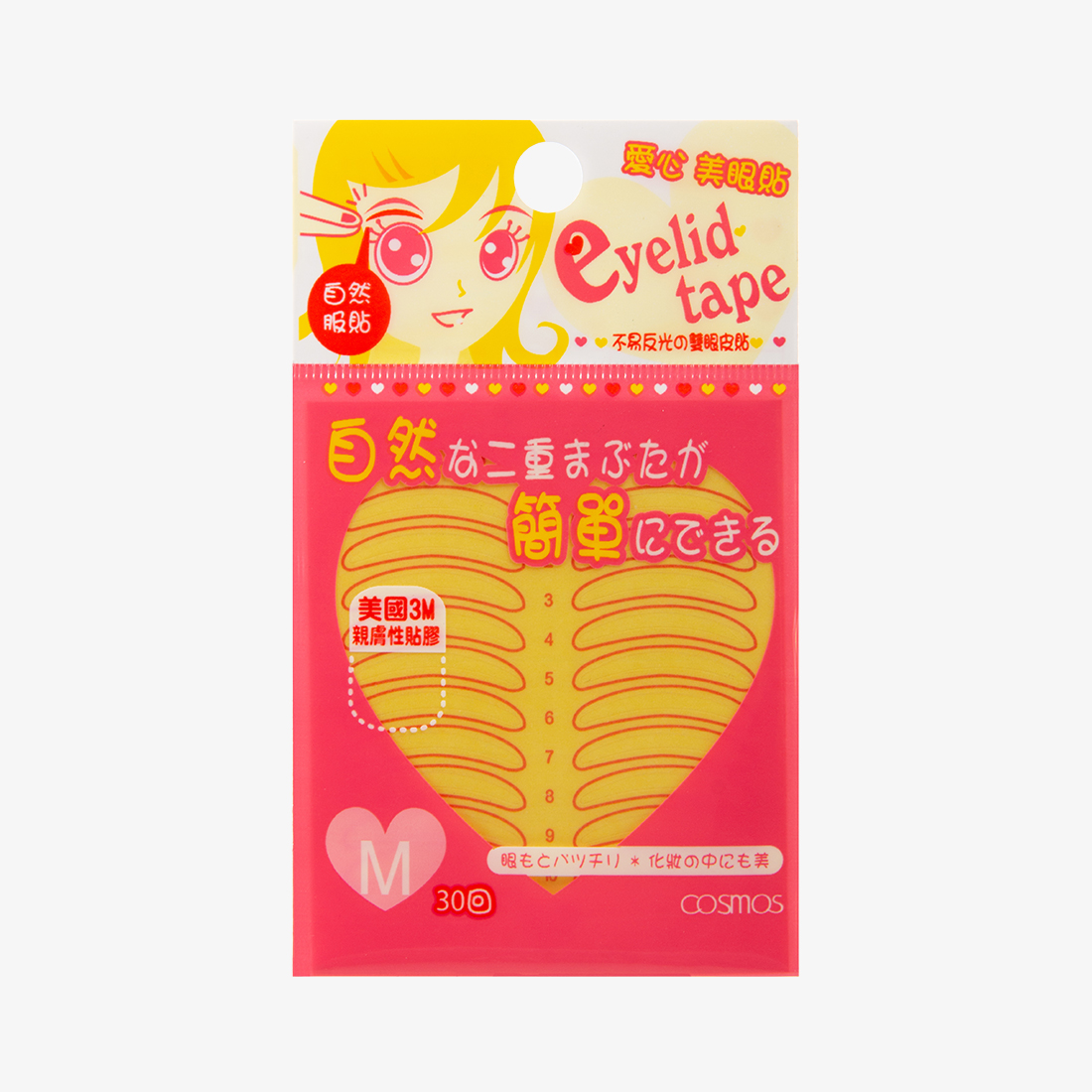 Pink Lady M 3M Seamless Eyelid Tape thumbnail