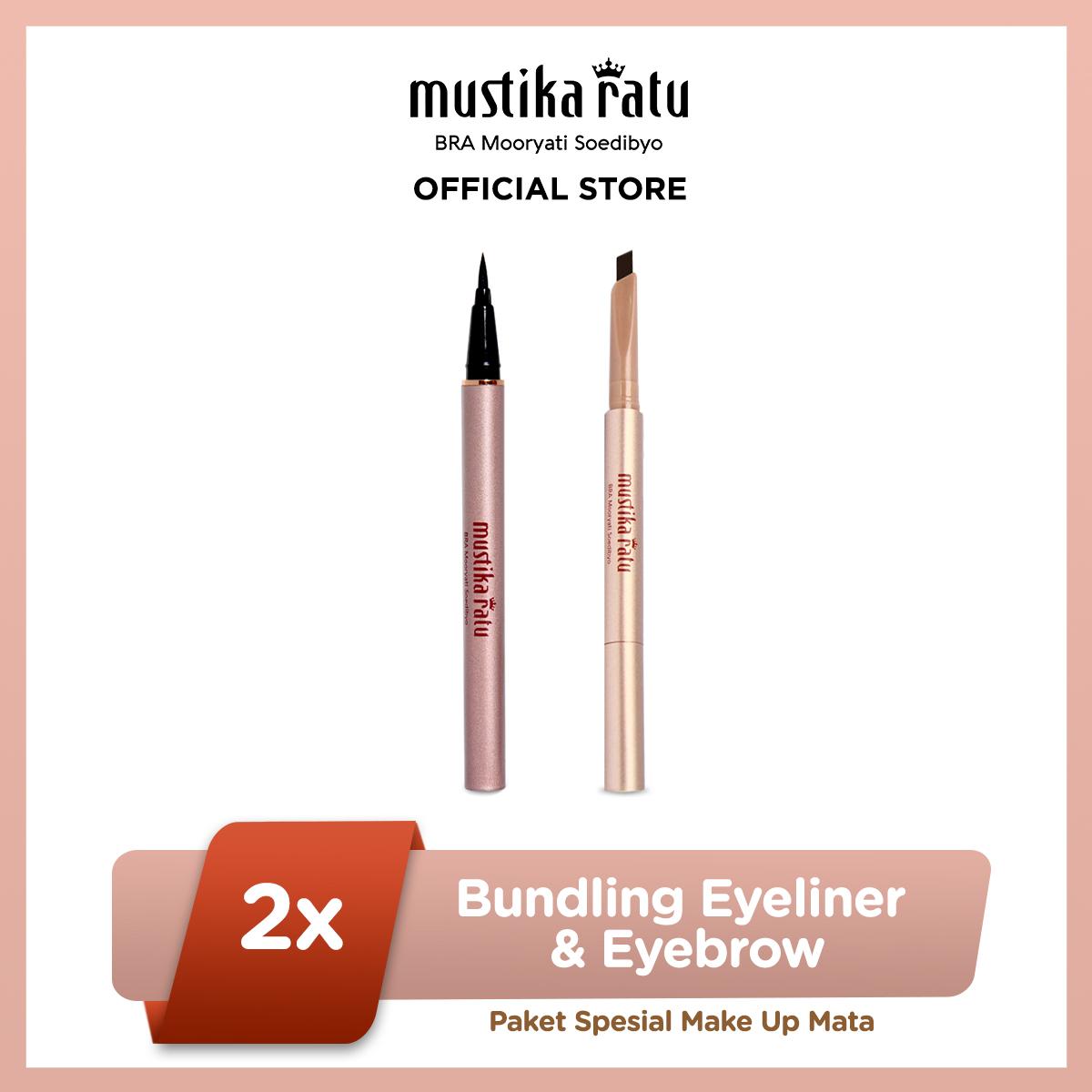 [Beauty Queen] Bundling Precise Eyeliner & Quick & Easy Eyebrow Black thumbnail
