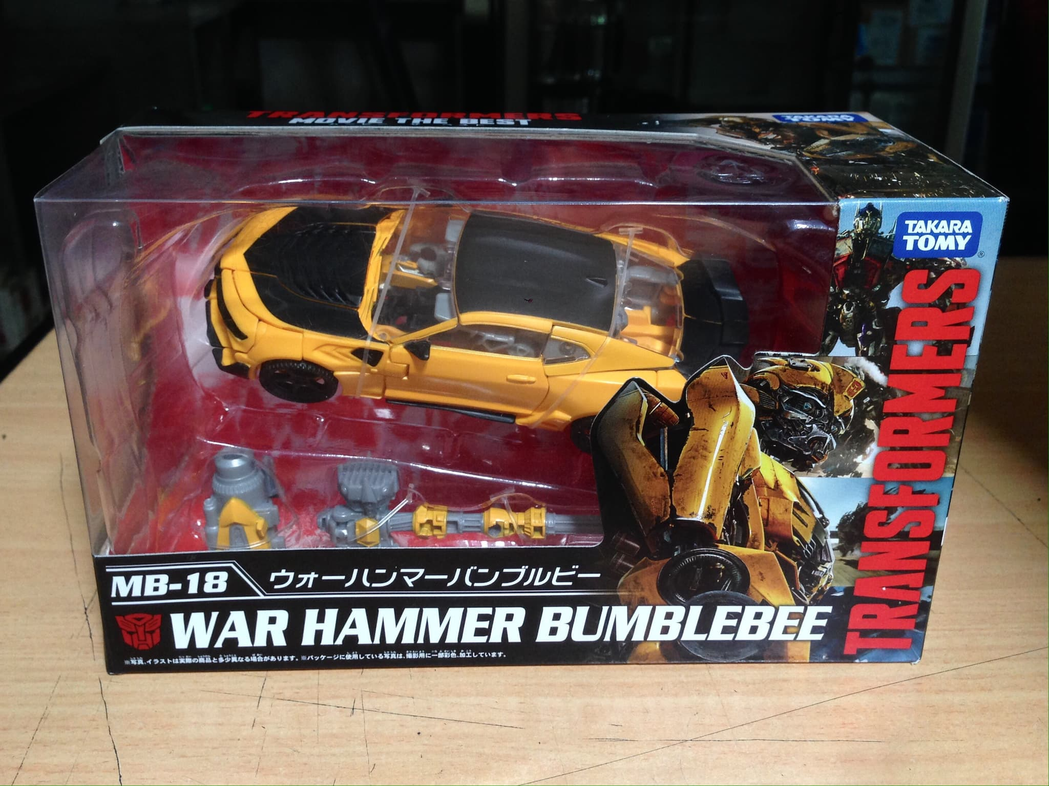 Transformers MB-18 WARHAMMER Bumblebee Takara Tomy JAPAN NUOVO