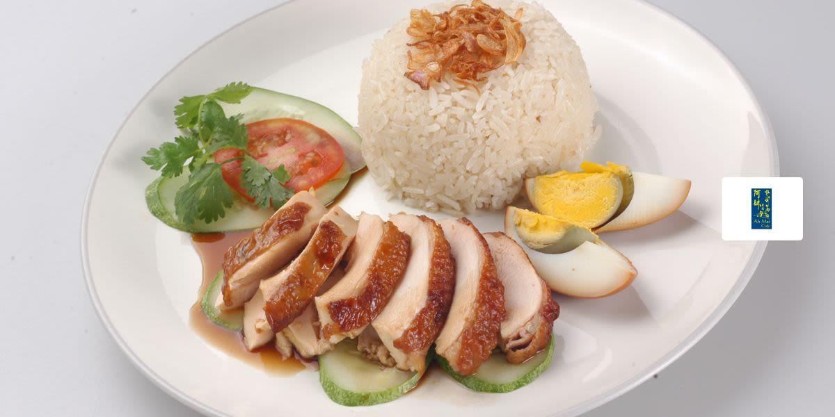 Voucher Ah Mei Cafe Rp 100.000
