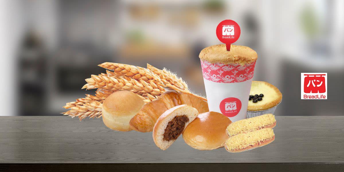 Voucher Breadlife Rp 50.000