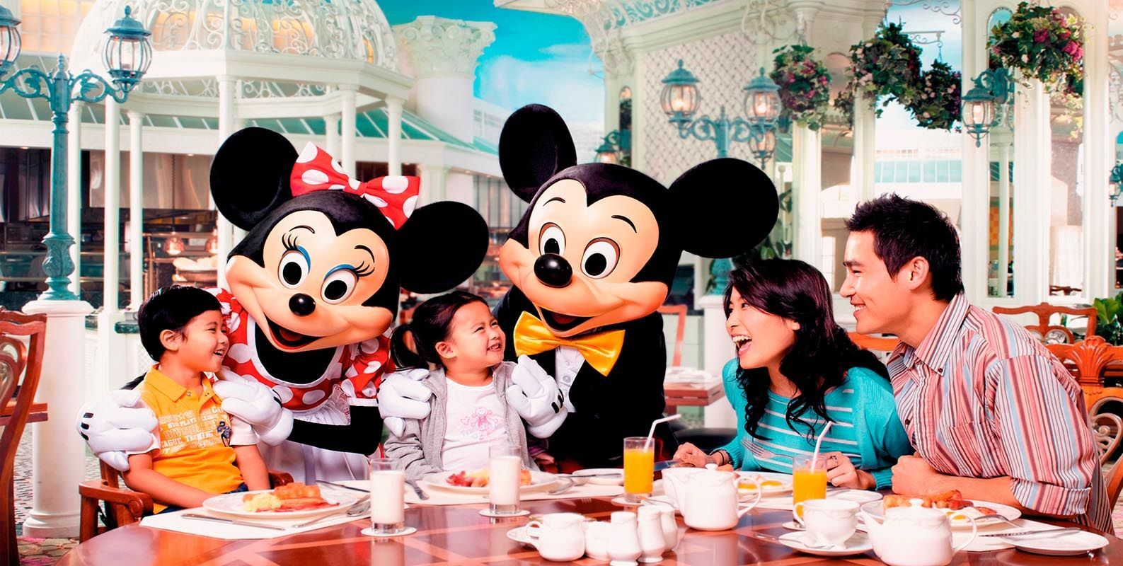 Hong Kong Disneyland Meal Coupon - Background