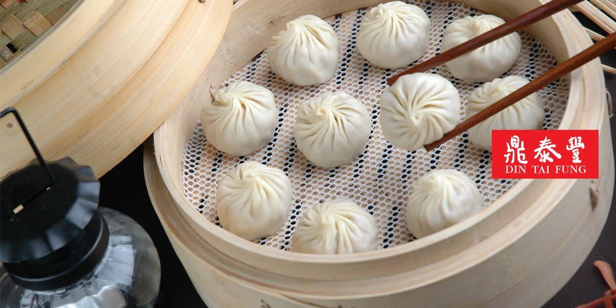 Voucher Din Tai Fung Noodle Bar Rp 100.000