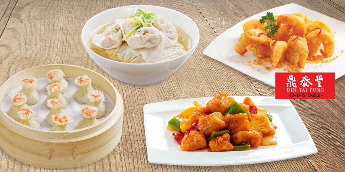 Voucher Din Tai Fung Chef's Table Rp 200.000