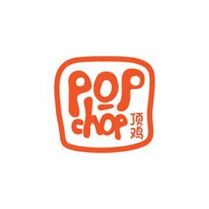 Pop Chop