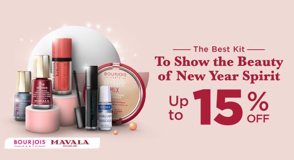 New Year = New You, Bebaskan Cantikmu, #MulaiAjaDulu