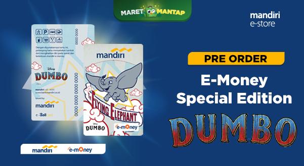 Pre Order E-Money Special Edition Dumbo