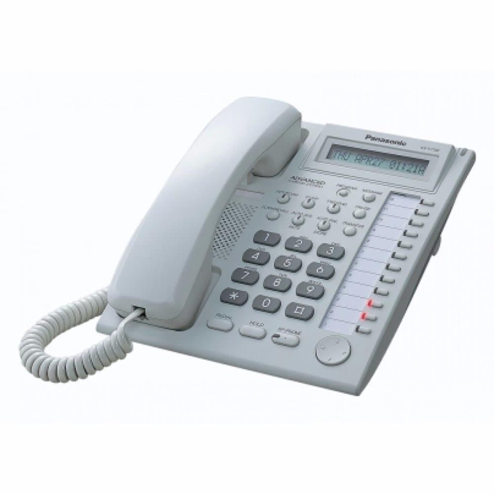 Info Panasonic Kx T7730 Katalog.or.id