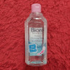 Biore Makeup Remover Perfect Cleansing Water Oil Clear 300mL thumbnail