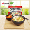 Termurah Nongshim Korean Clay Pot Ramyun Halal thumbnail