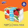 Nice Tissue Wajah Soft Pack 200 Sheets (Buy 1 Get 1 FREE) thumbnail