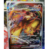 Blaziken Vmax RRR pokemon card original japan thumbnail