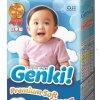 Nepia Genki M64