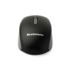 Lenovo Wireless Mouse N100