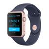 Apple Watch Series 2 Sport - 38mm