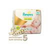 Pampers Popok Perekat Premium Care NB-28