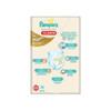 Pampers Popok Celana Premium Care XXL-28