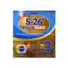 S-26 Procal Gold 3 Vanila 700gr