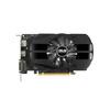 Asus GeForce GTX 1050 2GB Phoenix Fan Edition