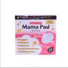 Dacco Mama Breast Pad Isi 24