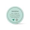 Innisfree - No Sebum Mineral Powder Emoji